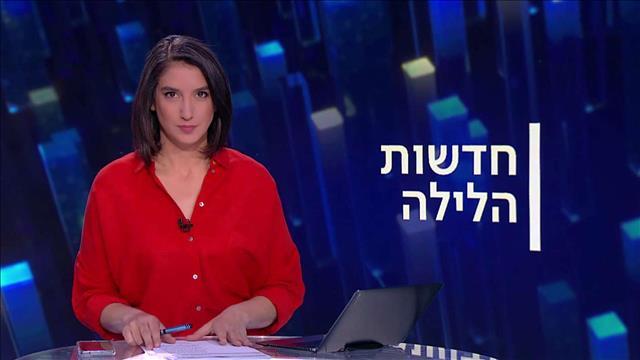 חדשות הלילה | 05.04.21
