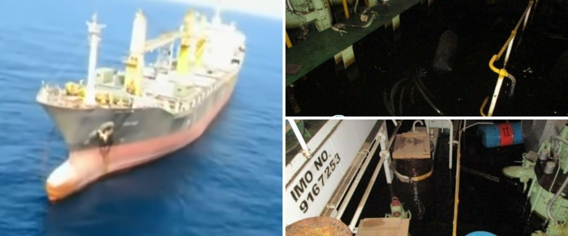הספינה שנפגעה בים האדום