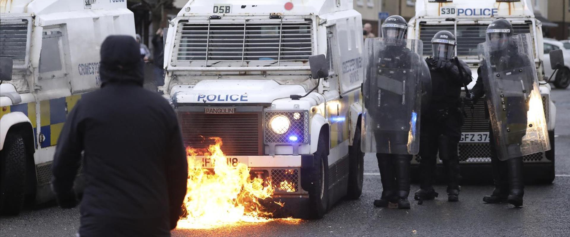 מהומות בצפון אירלנד