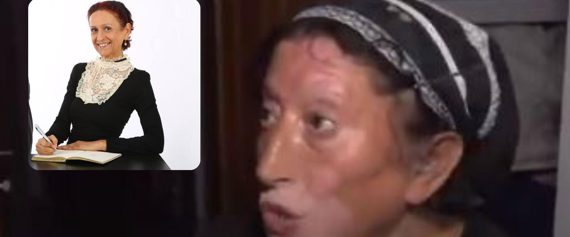 אילנה כהן, לאה יום טוב