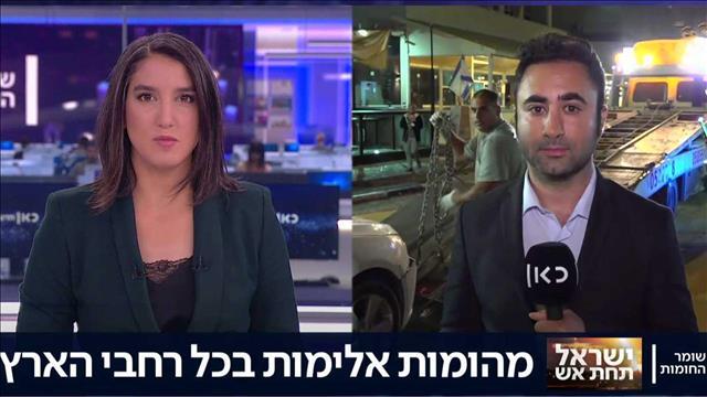 חדשות הלילה | 12.05.21