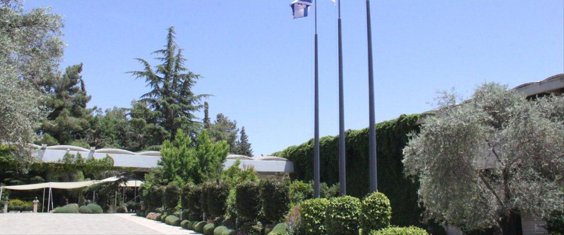 בית הנשיא