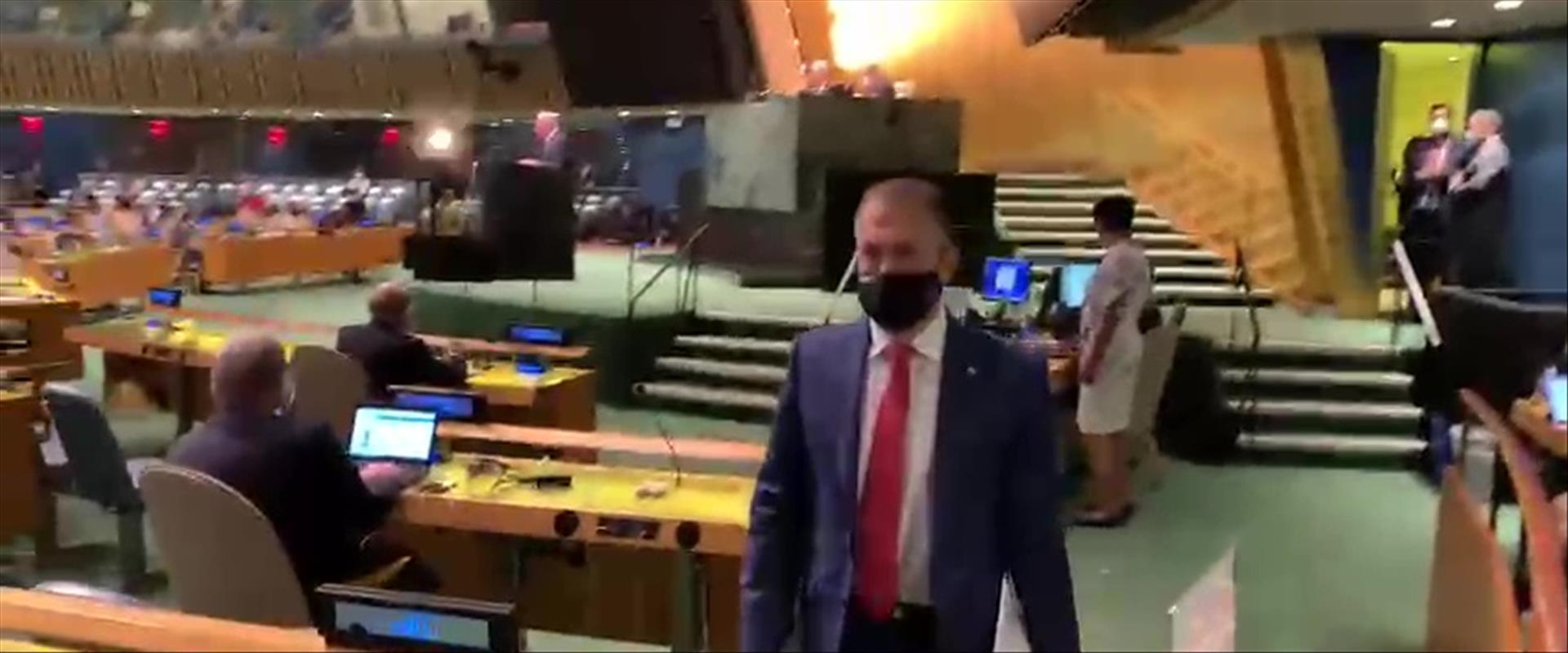 """ארדן עוזב את הדיון באו""""ם"""