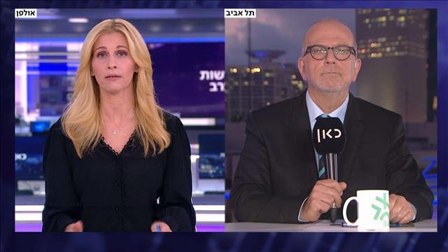 חדשות הערב | 20.05.21