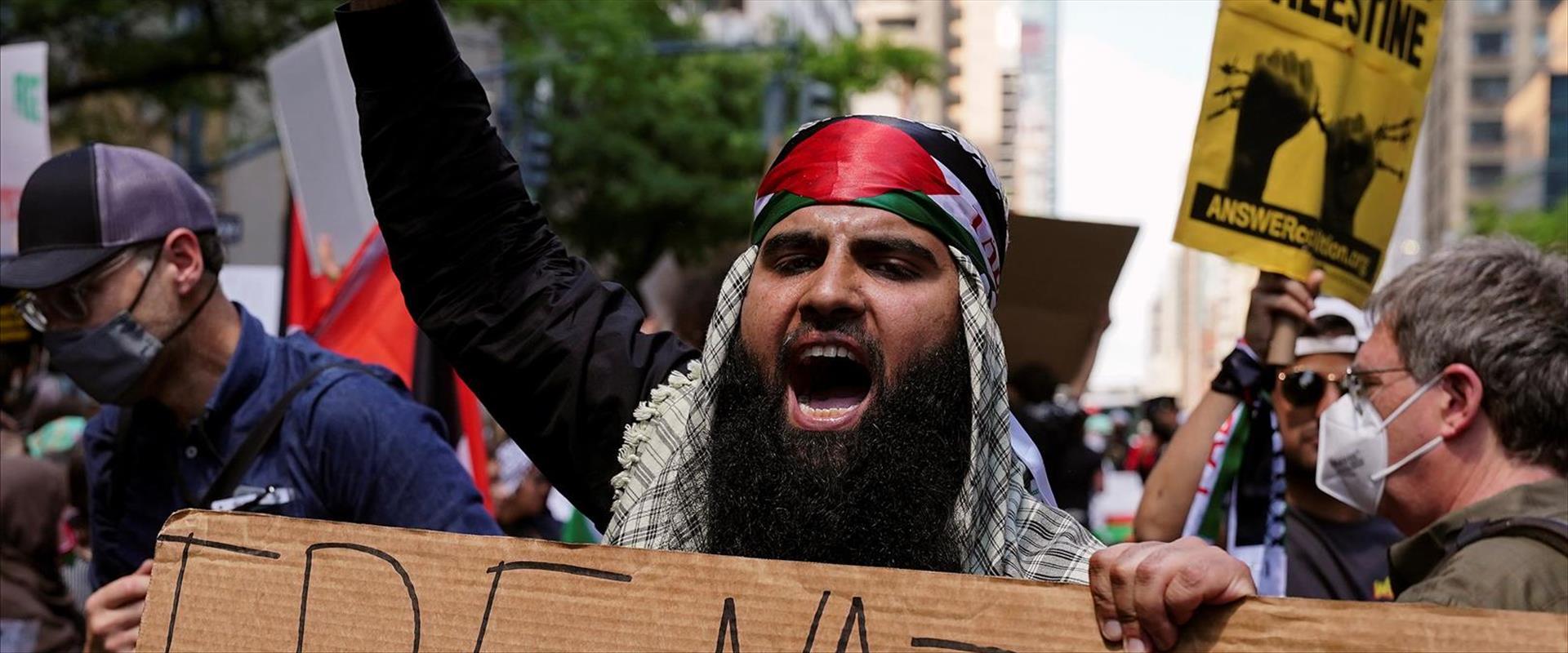 הפגנה פרו-פלסטינית בניו יורק, השבוע