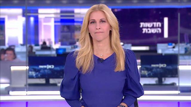 חדשות השבת | 22.05.21