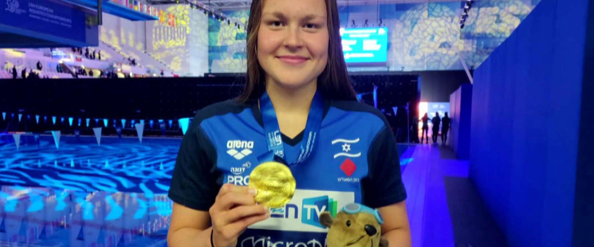 השחיינית אנסטסיה גורבנקו זכתה באליפות אירופה
