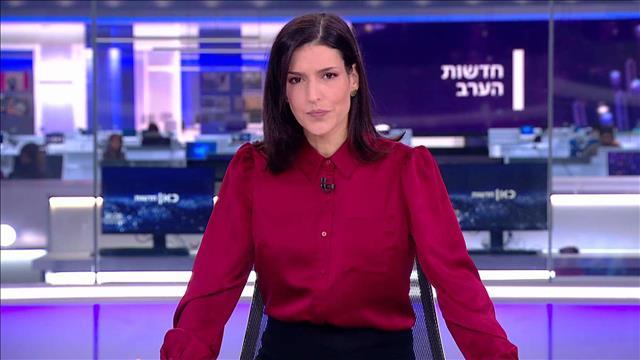 חדשות הערב   24.05.21