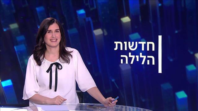 חדשות הלילה   25.05.21
