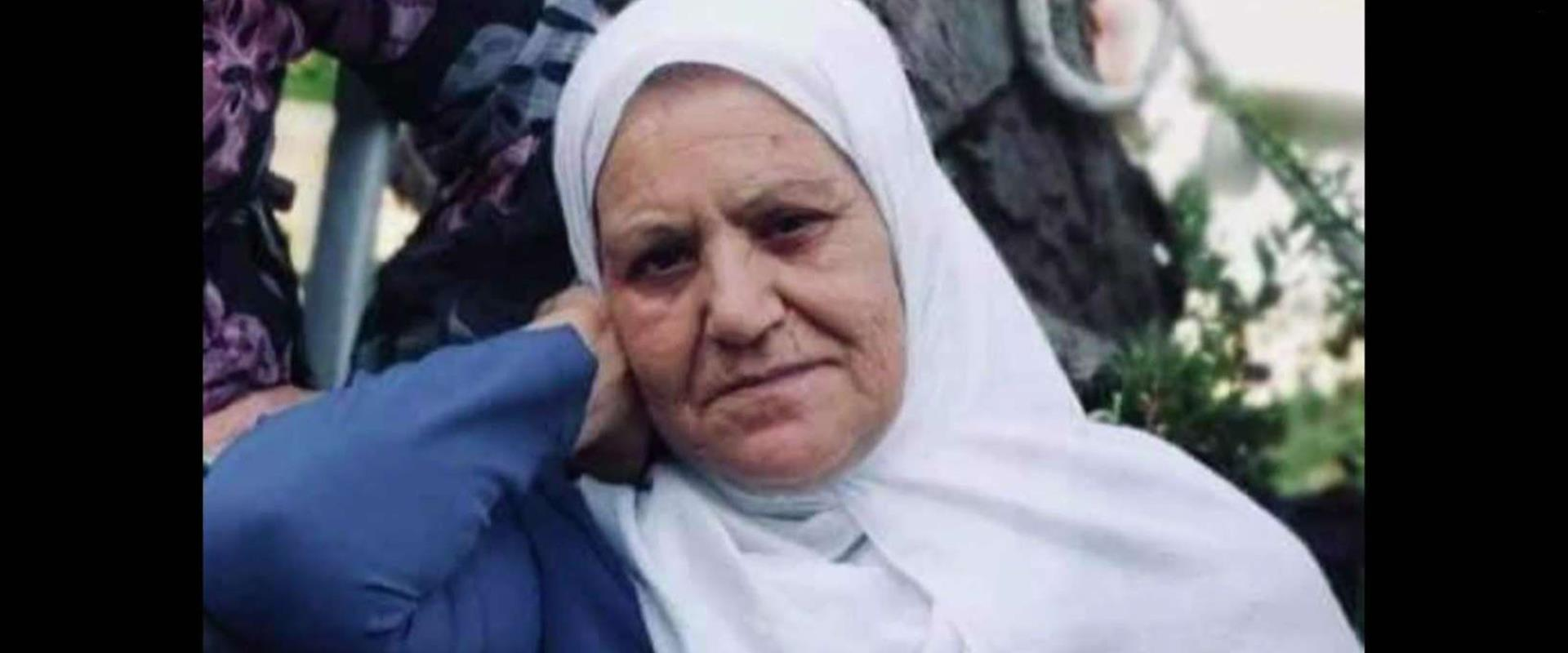 אמינה אבו וואסל שנהרגה בתאונה