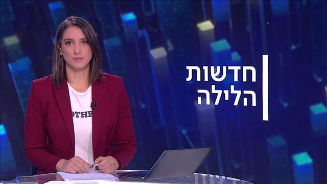 חדשות הלילה   26.05.21