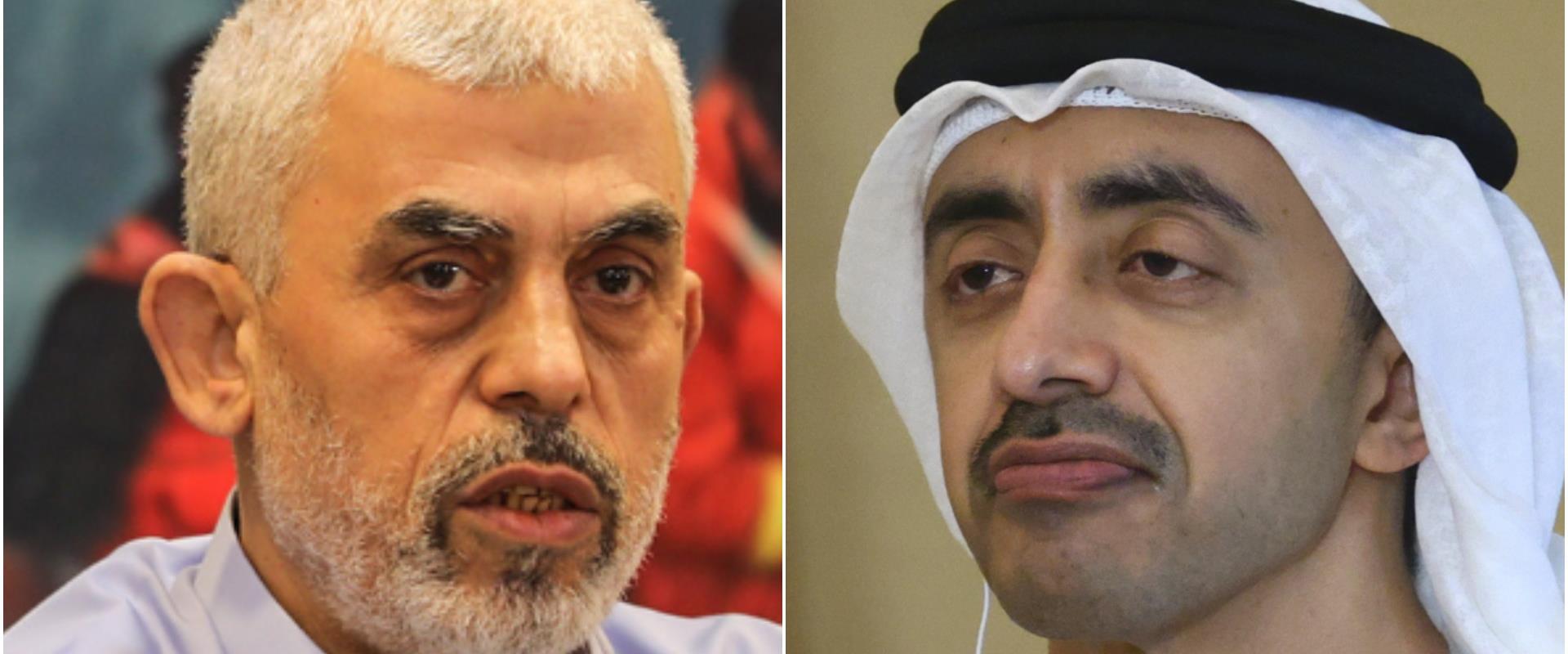 שר החוץ האמירותי בן-זאיד, מנהיג חמאס בעזה סינוואר,