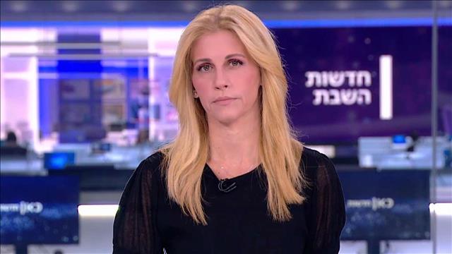 חדשות השבת | 29.05.21
