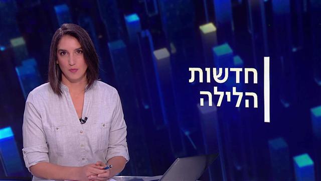 חדשות הלילה | 03.05.21