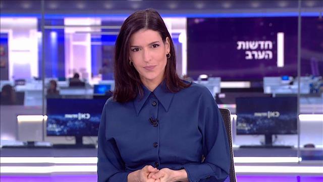 חדשות הערב | 30.05.21