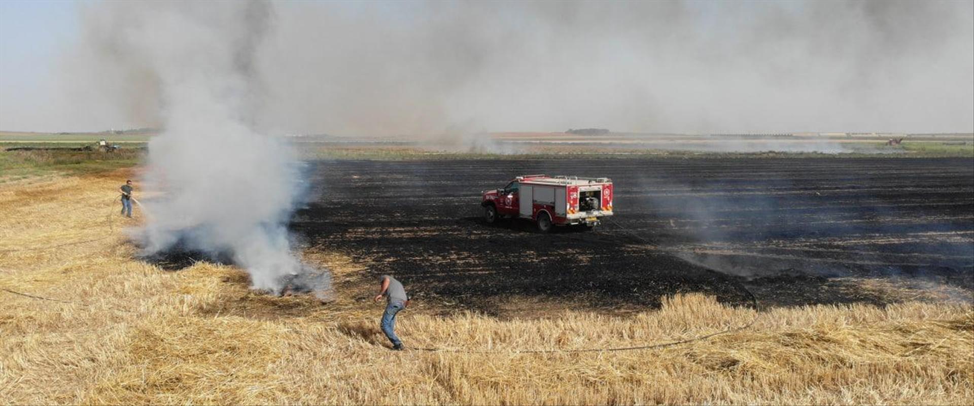 השדה בו פרצה שריפה, היום