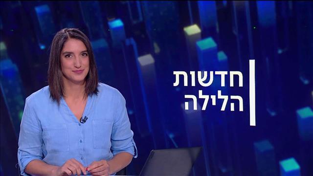 חדשות הלילה | 31.05.21