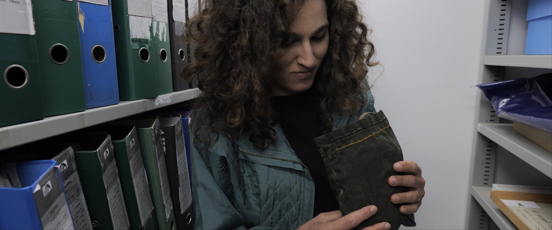 ענת קורול גורדון - תעלומות