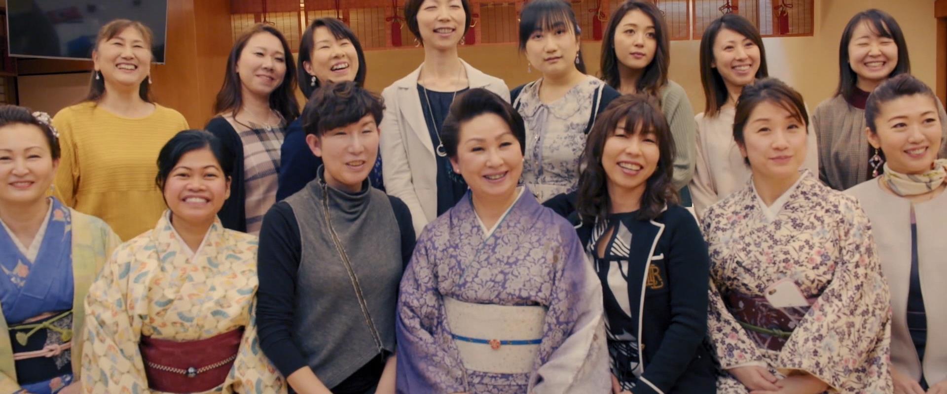 יפן למתקדמים | פרק 1 - תפקידה של אישה