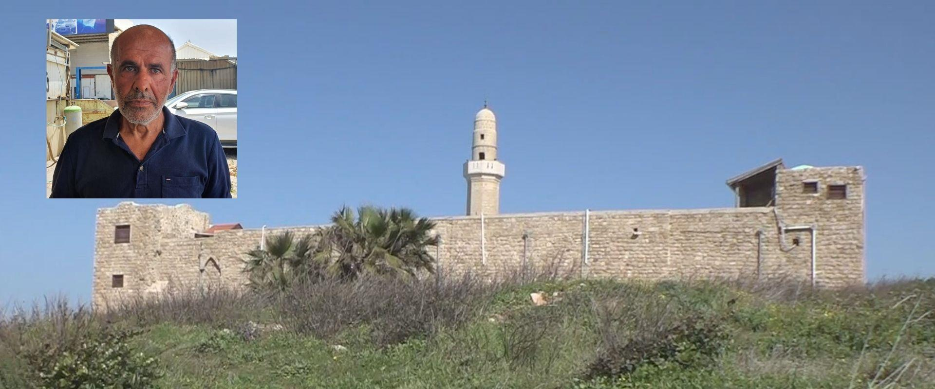 מסגד סידני עלי