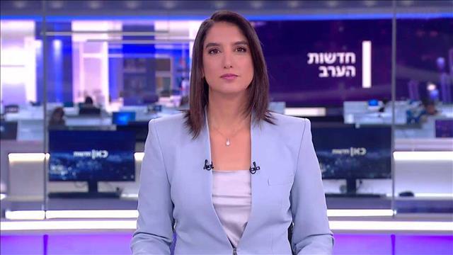 חדשות הערב | 10.06.21