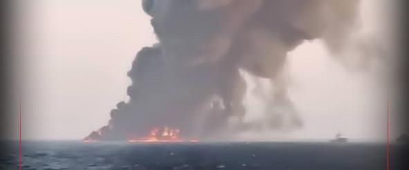 האונייה שנשרפה