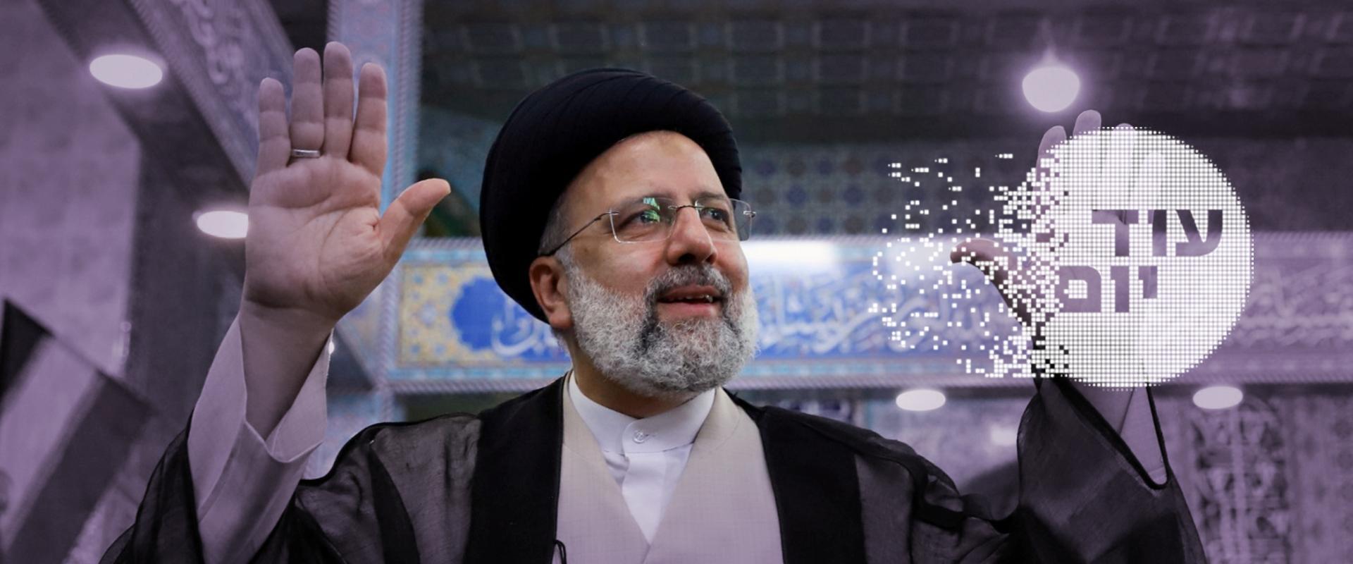 בחירות באיראן