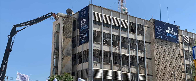 בניין הטלוויזיה של רשות השידור