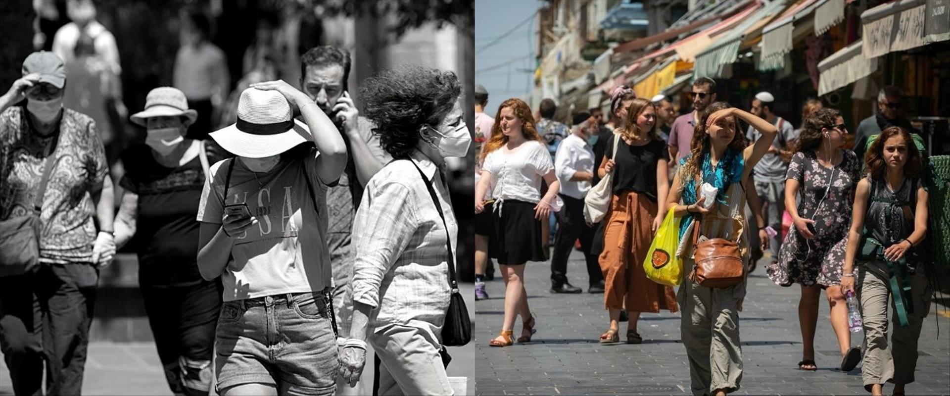 קורונה ברחוב, לפני כמה חודשים ועכשיו