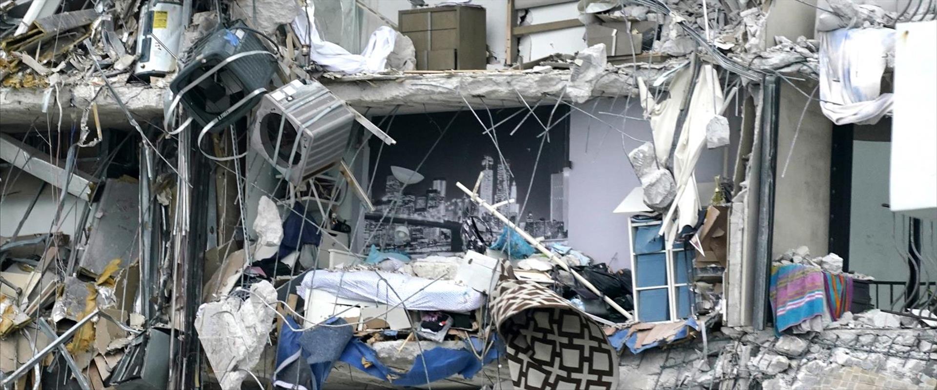 הבניין שקרס, היום