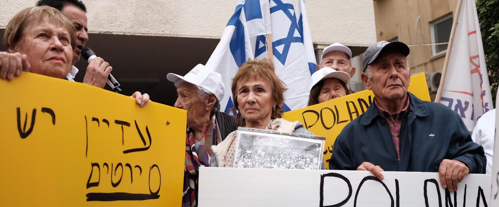 הפגנה מחוץ לשגרירות פולין, 2018
