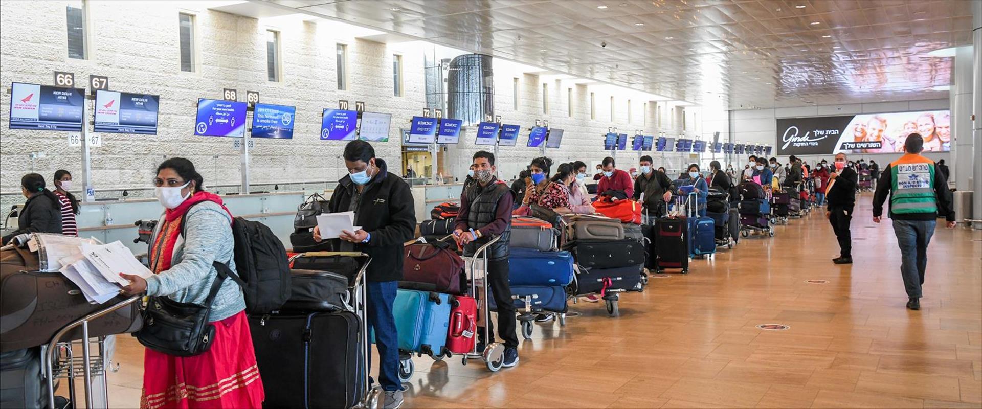 נמל התעופה בן גוריון, ארכיון