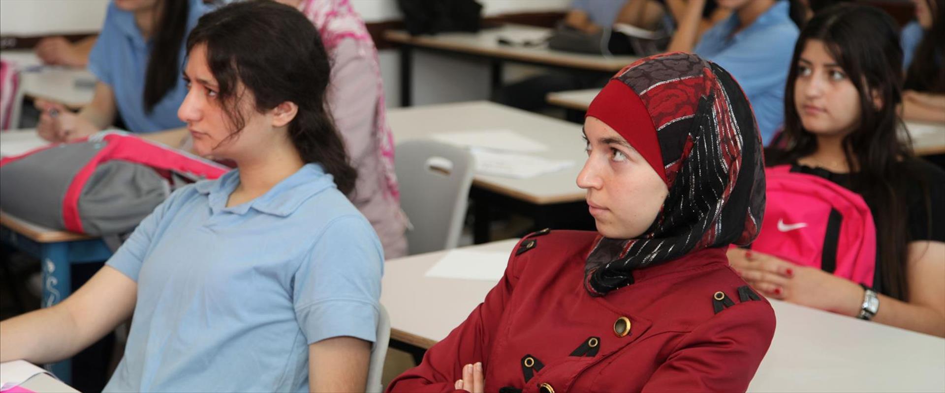 תלמידים ערבים