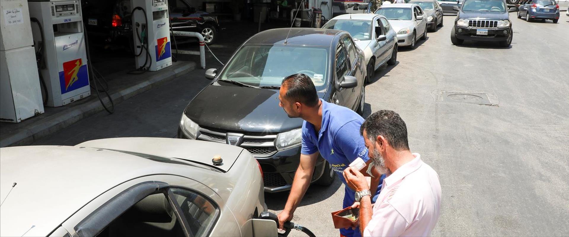 תושבי ביירות מתדלקים, שלשום