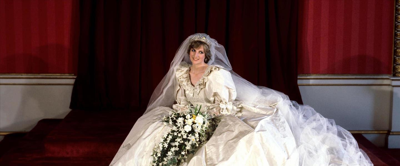 הנסיכה דיאנה ביום חתונתה, יולי 1981