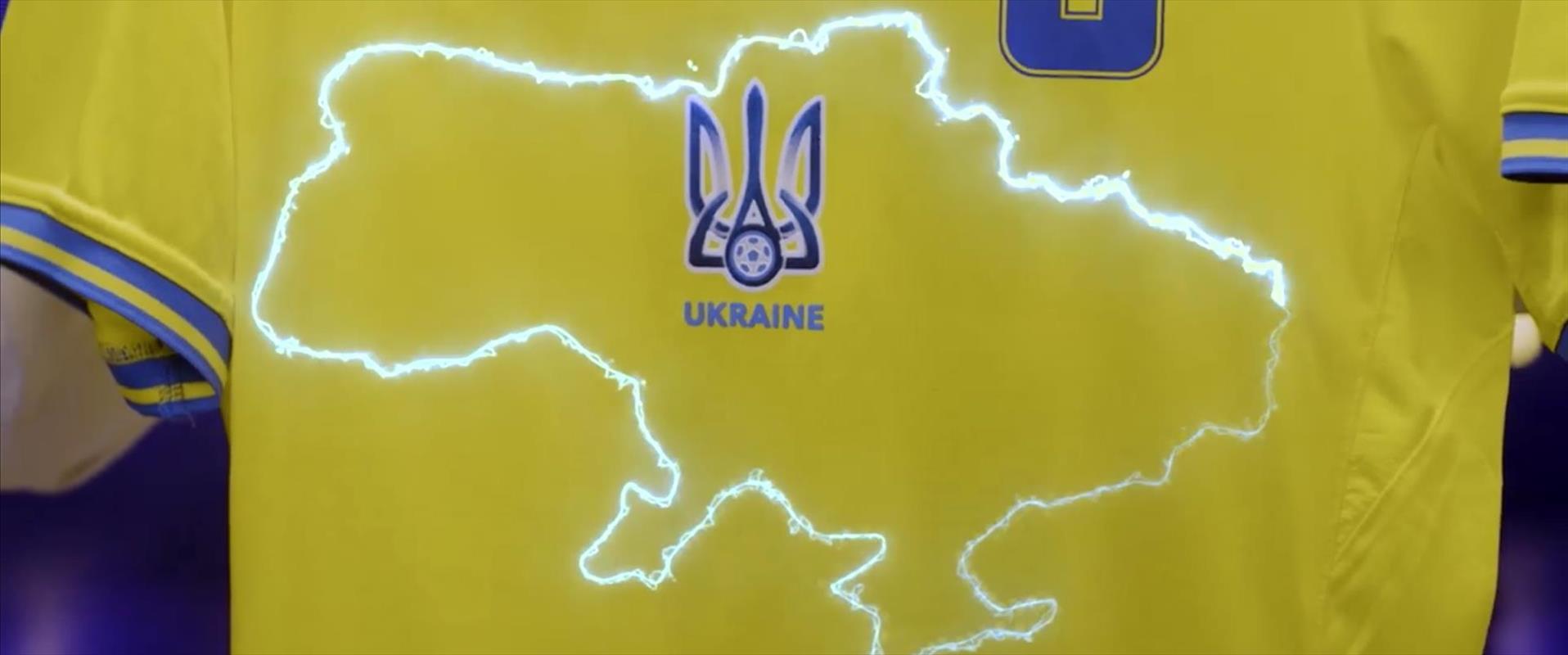 מדי נבחרת אוקראינה