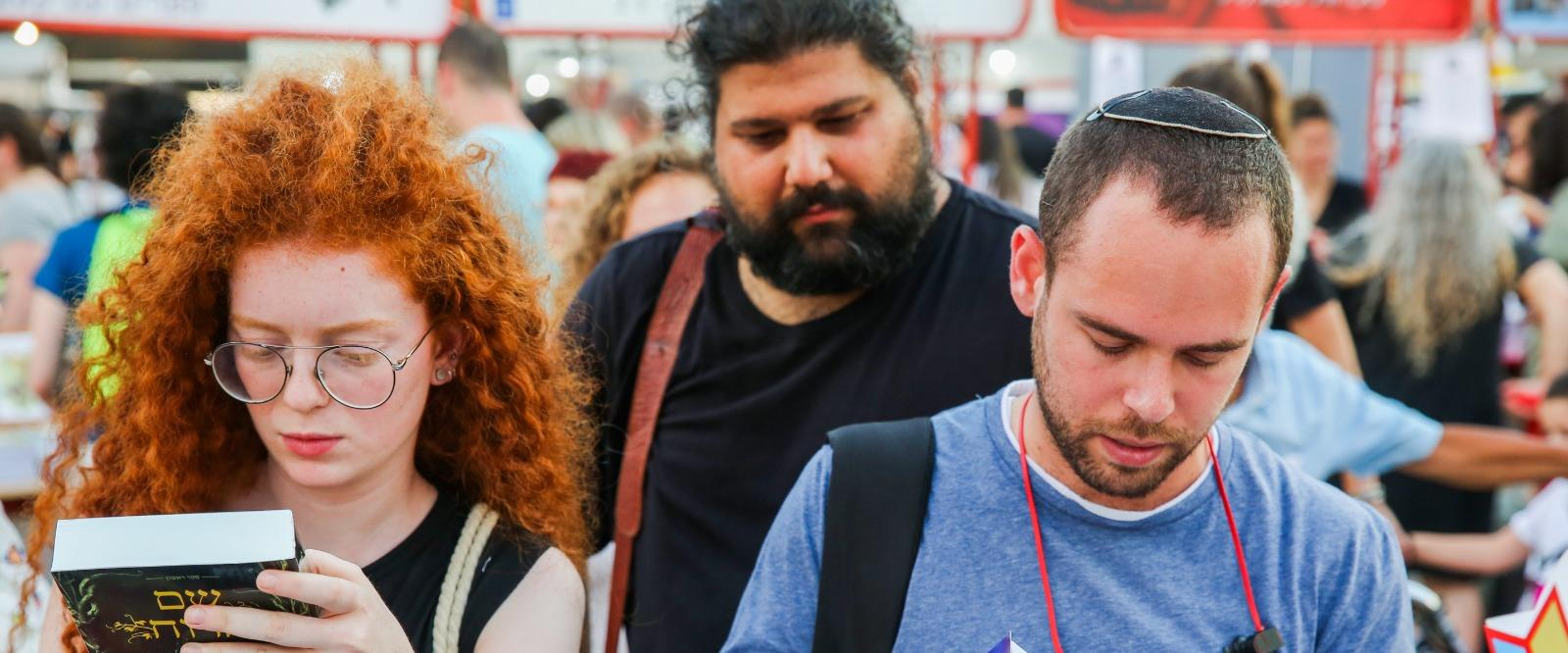 שבוע הספר 2019 בתל אביב