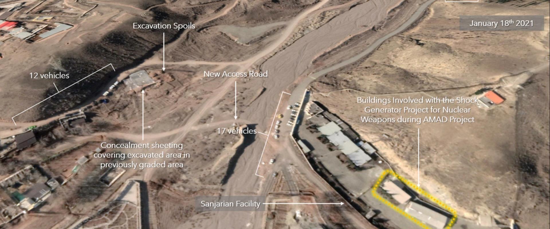 موقع سنجاريان في إيران