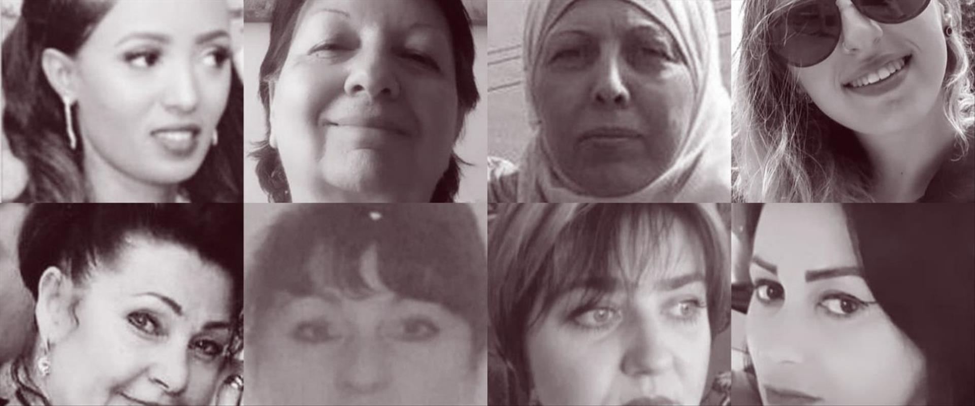 נשים שנרצחו בידי בני משפחה בשנת 2020
