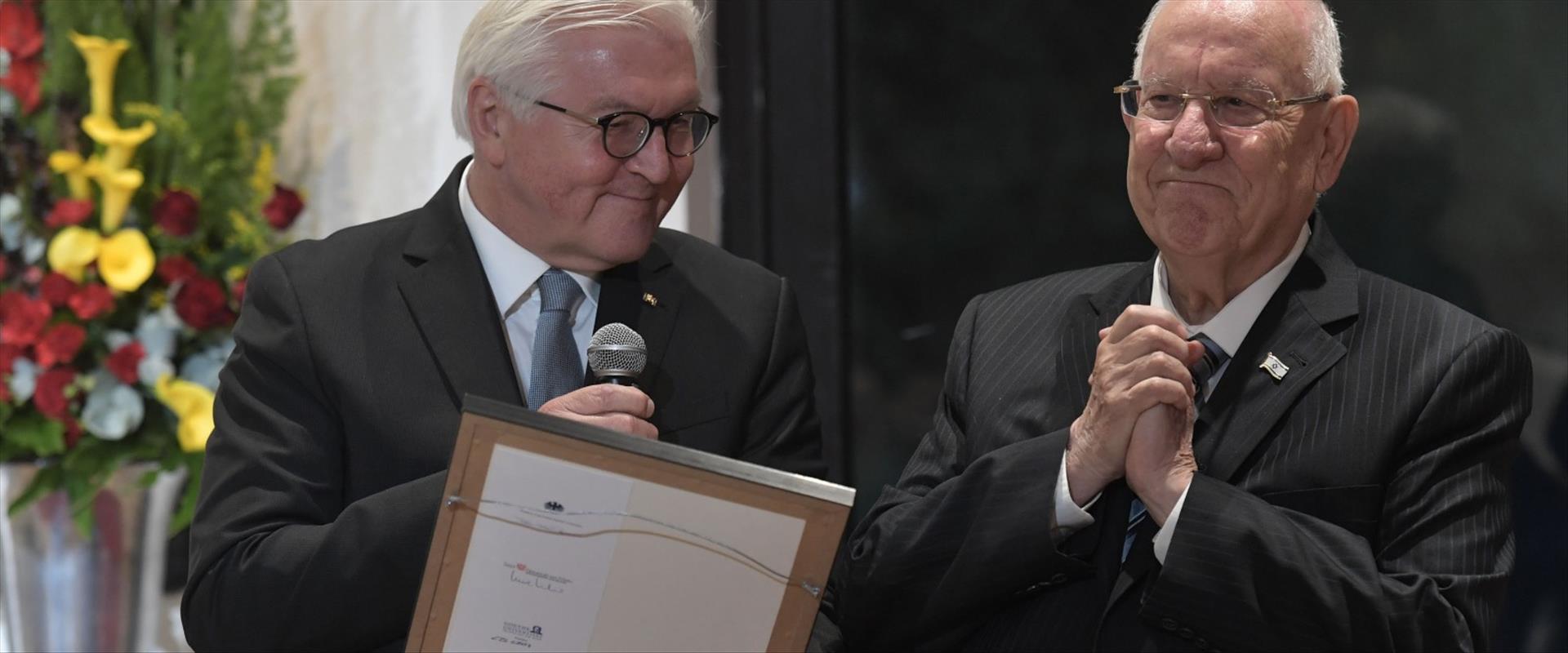 נשיא גרמניה עם הנשיא ריבלין