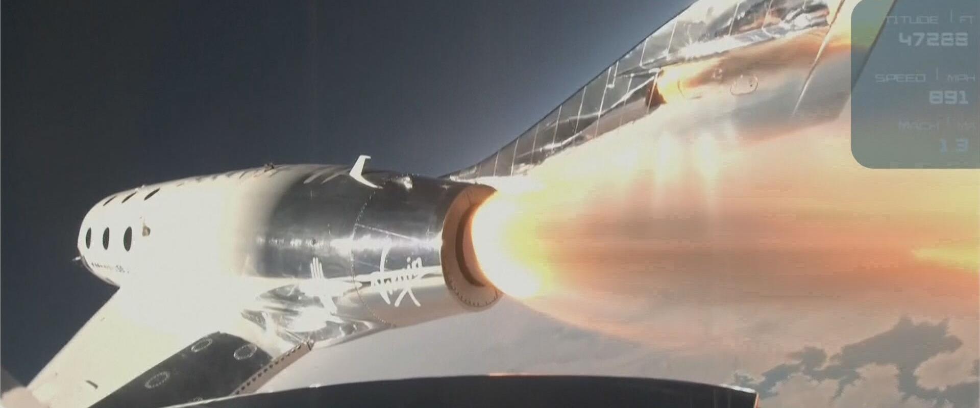רכב החלל של ברנסון