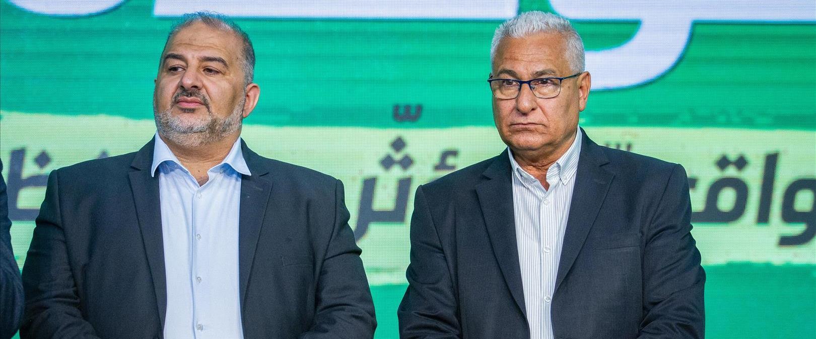 מנסור עבאס וחבר מפלגתו
