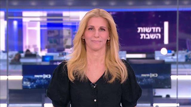 חדשות השבת | 17.07.21