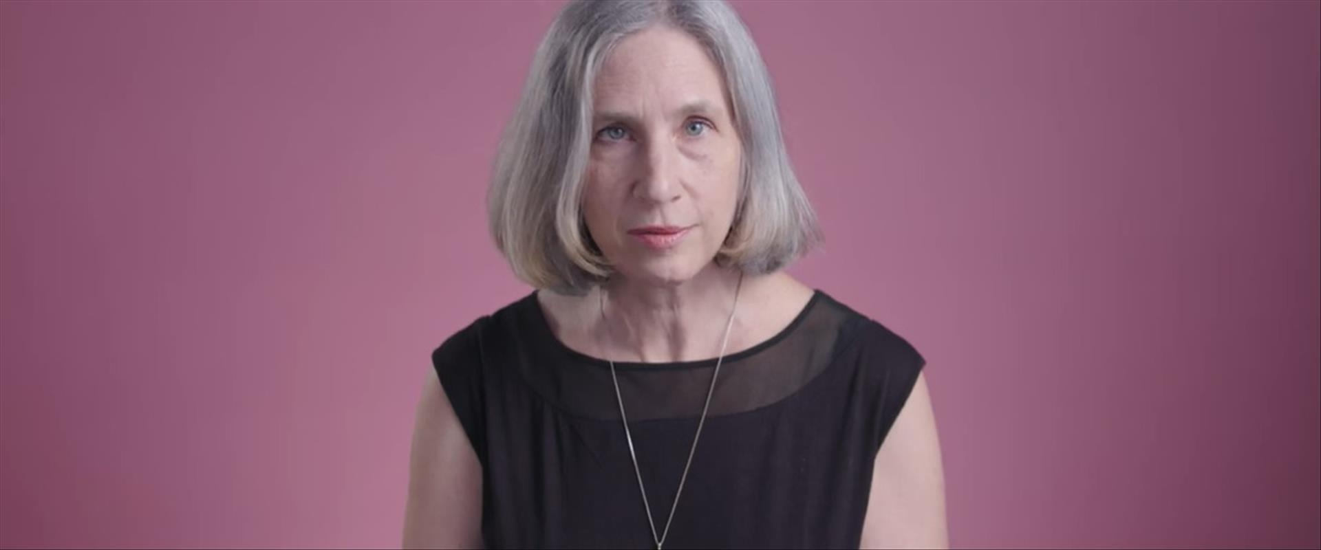 """ד""""ר שרה פרידמן חגבי - מתוך """"שאלה אחת"""""""