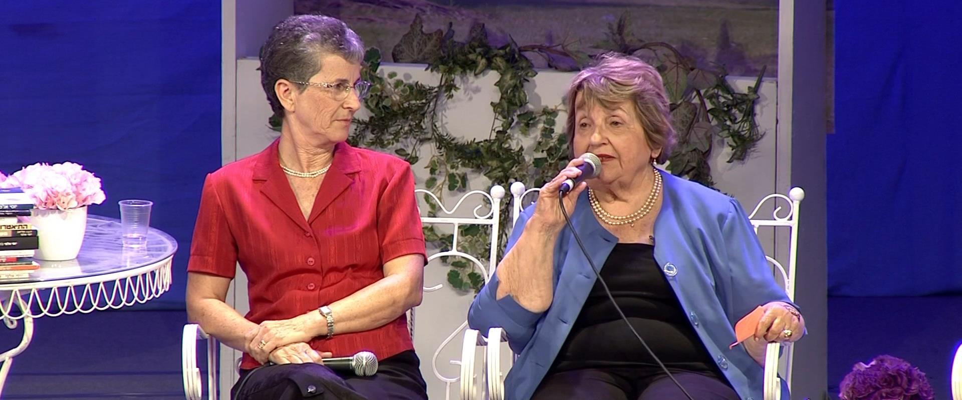 פסטיבל מספרי סיפורים - נשים ציוניות | חלק ב'