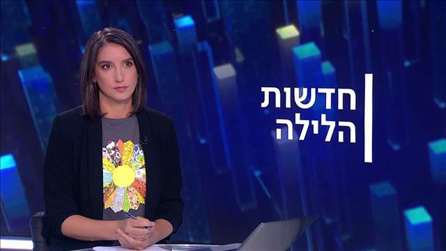 חדשות הלילה | 21.07.21