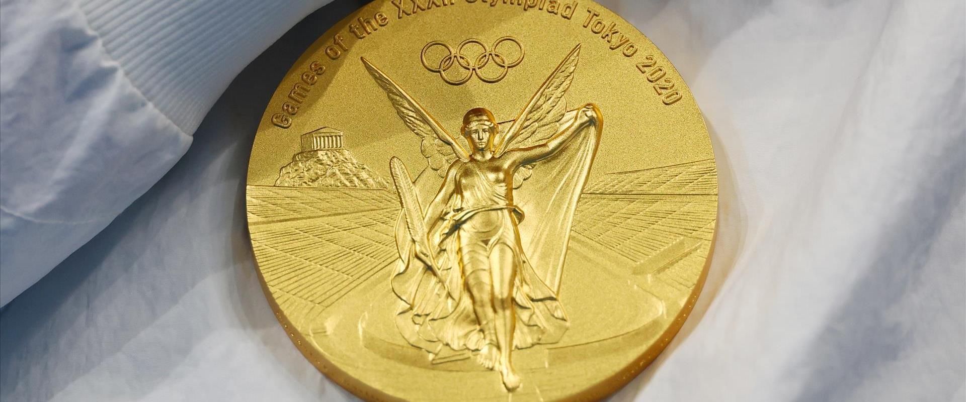 מדליית זהב אולימפיאדת טוקיו 2020