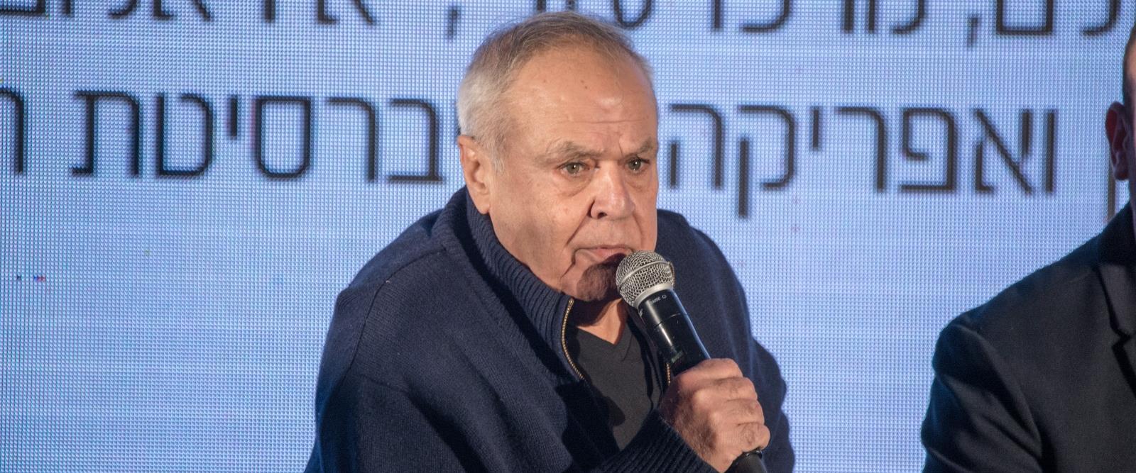 רוני דניאל, ארכיון