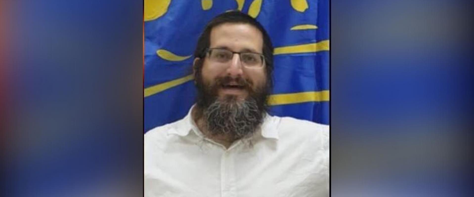 הרב מרדכי חסין