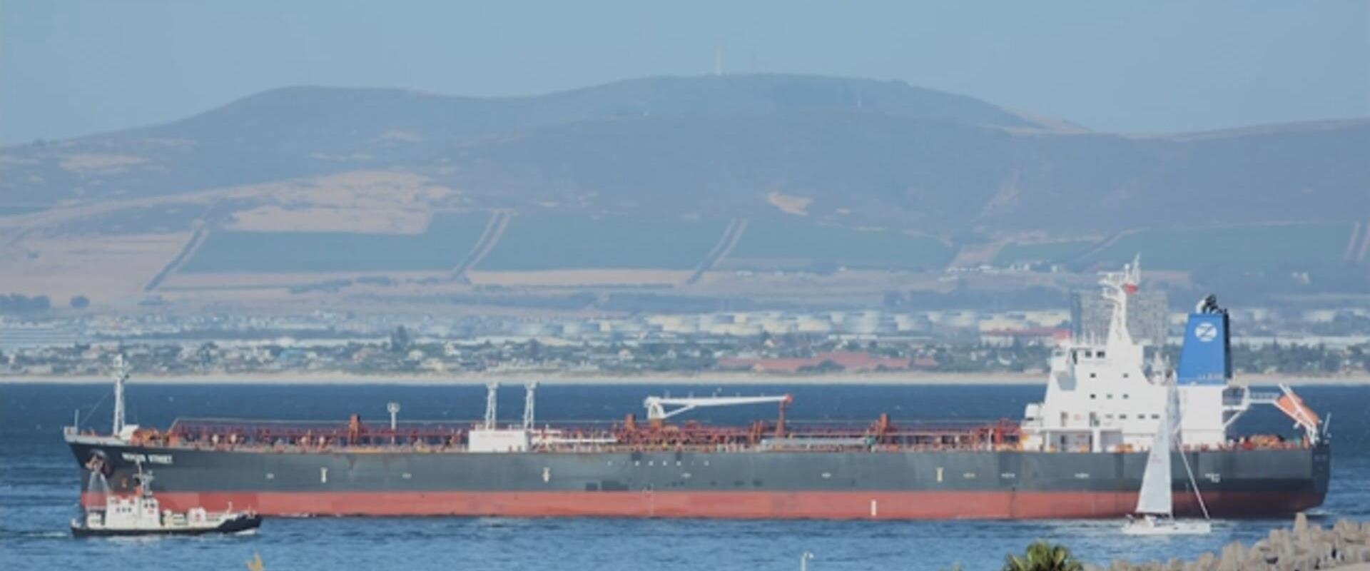 ספינה של חברת זודיאק בניהול אייל עופר
